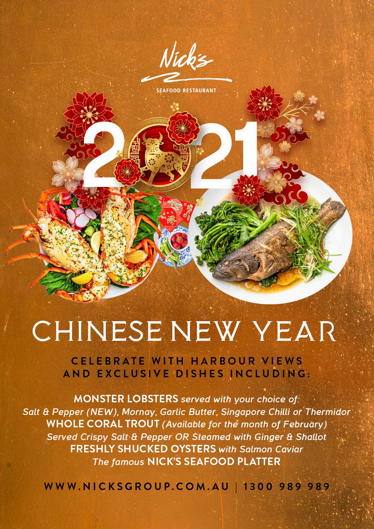 Nicks Seafood Restaurant Chinese New Year